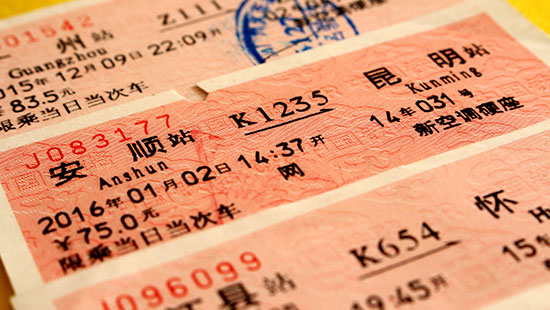 TravelTicketsChina