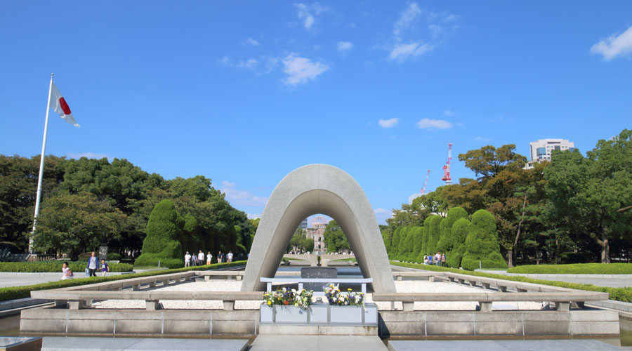 Hiroshima Memorial Hero