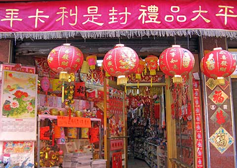 Chinatown_carousel