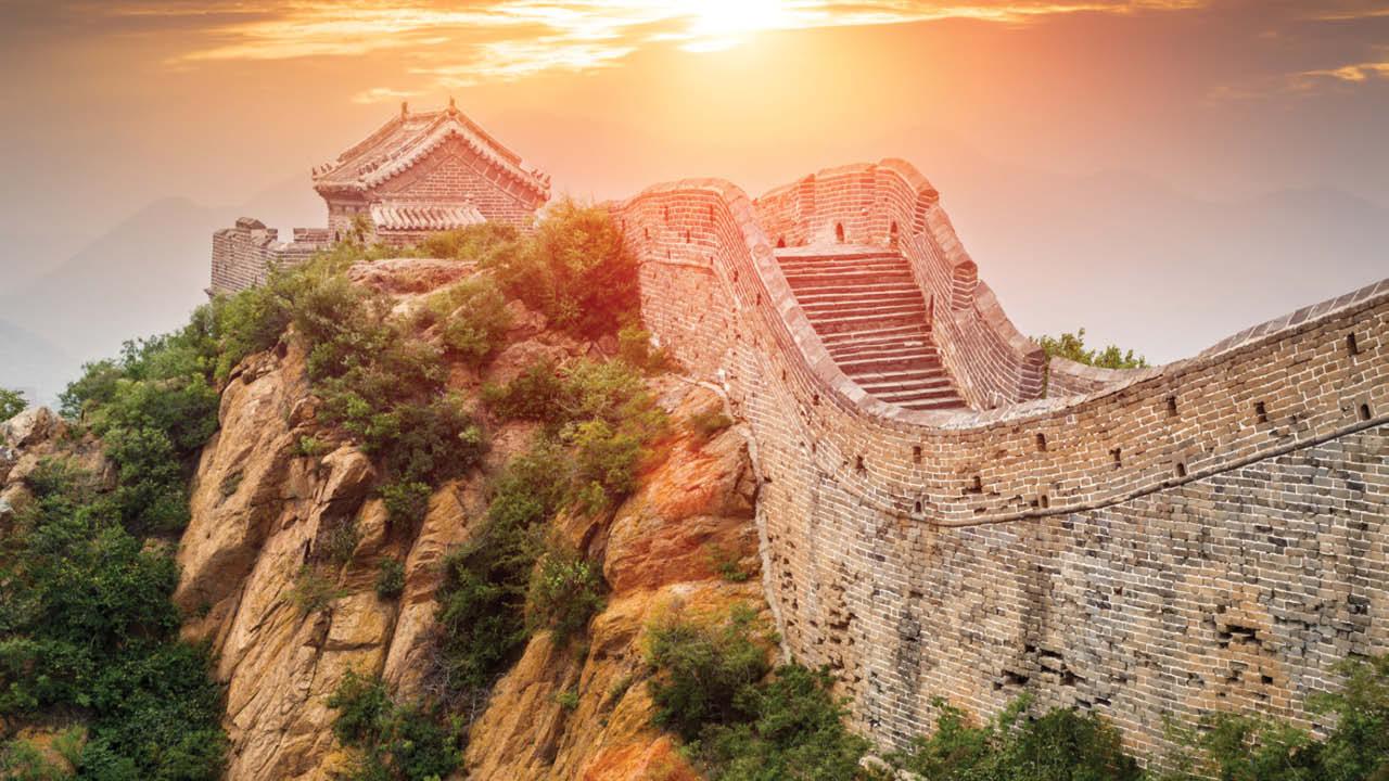Great Zoo Of China Ebook