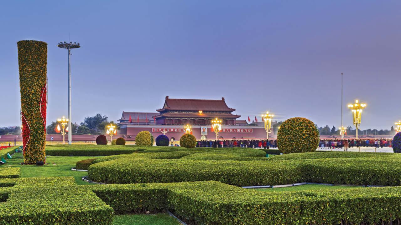 China ms3
