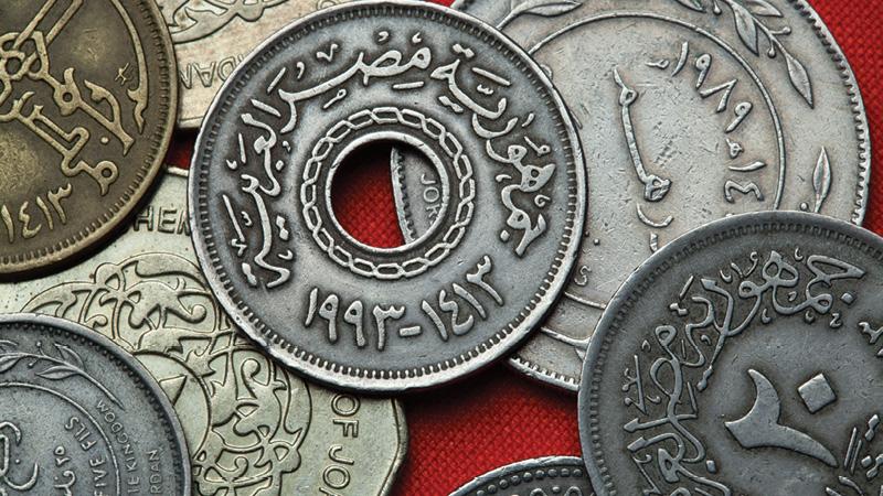 Egypt e3