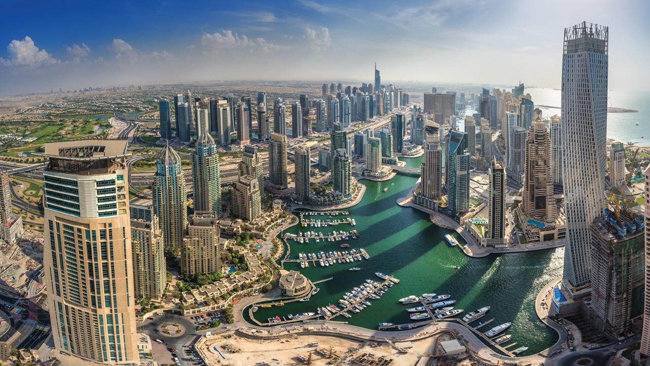 UAE ms1