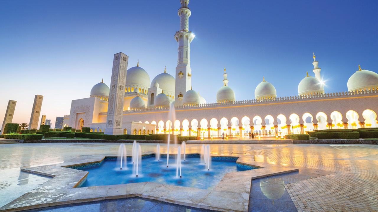 UAE ms4