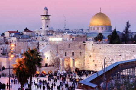IsraelPilgrimageHolyLand search isreal
